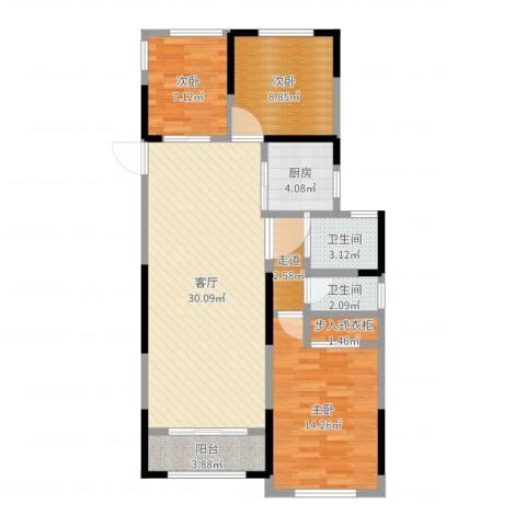 雅戈尔新东城3室1厅2卫1厨97.00㎡户型图