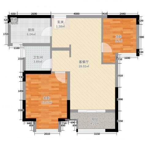 景瑞望府2室2厅1卫1厨80.00㎡户型图