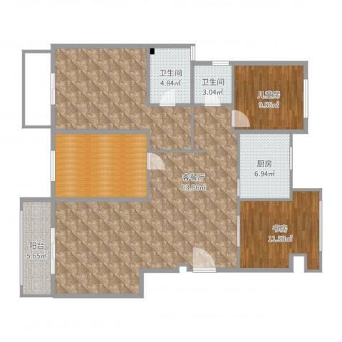 保集澜湾2室2厅2卫1厨148.00㎡户型图