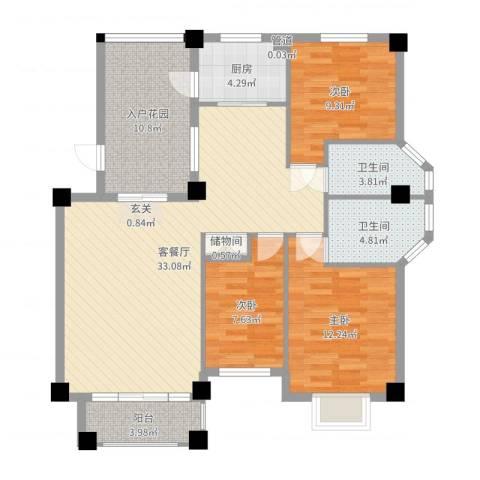 宝龙湖畔花城3室2厅2卫1厨113.00㎡户型图