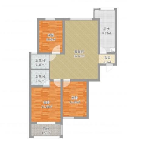 北宋新苑南区3室2厅2卫1厨110.00㎡户型图
