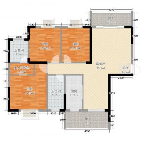 蓝海・卧龙湾3室2厅2卫1厨132.00㎡户型图