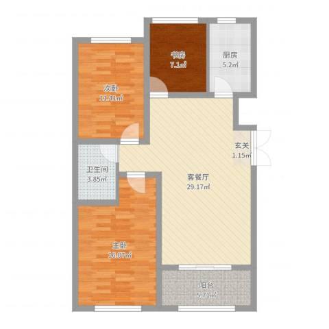 居然青年城3室2厅1卫1厨98.00㎡户型图