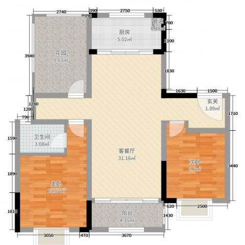 美的・公园天下2室2厅1卫1厨95.00㎡户型图
