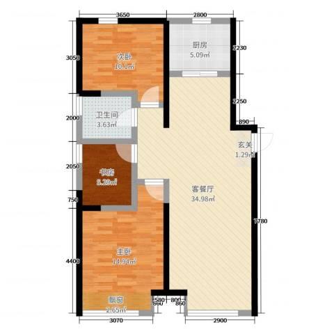 万行中心3室2厅1卫1厨125.00㎡户型图