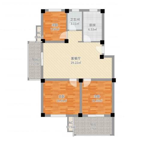 帝豪・星港湾3室2厅1卫1厨110.00㎡户型图