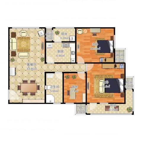 和苑家园-尊和园3室2厅1卫1厨116.00㎡户型图