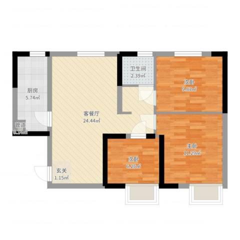 蓝光星华・海悦城3室2厅1卫1厨75.00㎡户型图