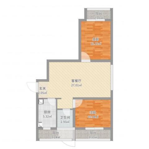 抚顺兴隆摩尔世界2室2厅1卫1厨83.00㎡户型图
