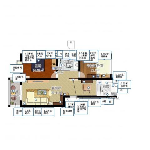 绿城叠翠园1室2厅1卫1厨88.00㎡户型图