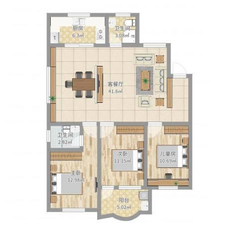集友公寓3室2厅2卫1厨117.00㎡户型图