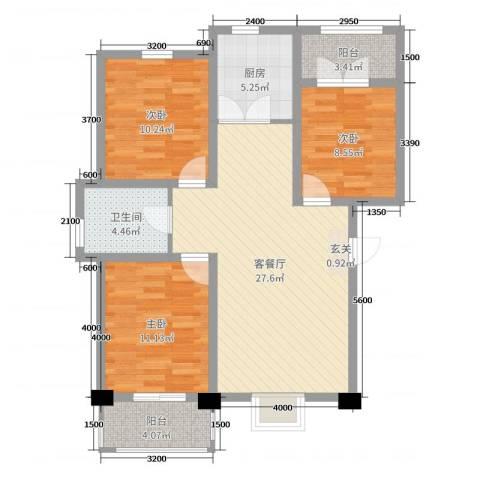晟禾时代3室2厅1卫1厨99.00㎡户型图