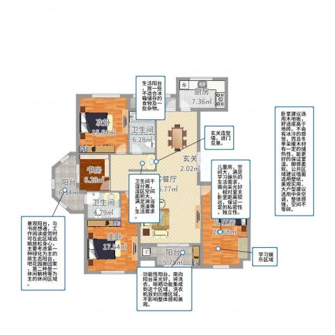 华泰国际豪园4室2厅2卫1厨175.00㎡户型图