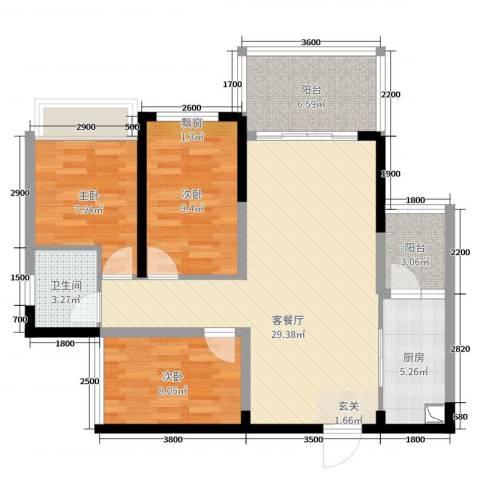 清泉城市广场3室2厅1卫1厨93.00㎡户型图