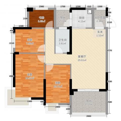 清泉城市广场4室2厅1卫1厨93.00㎡户型图