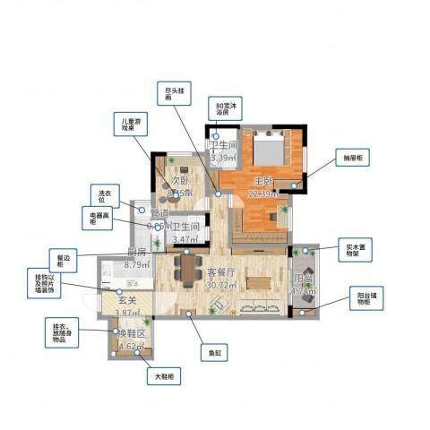 城南未来二期2室2厅2卫1厨113.00㎡户型图