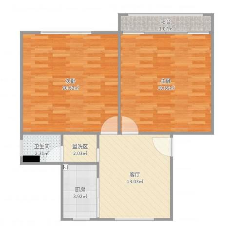 嘉秀坊2室1厅1卫1厨80.00㎡户型图
