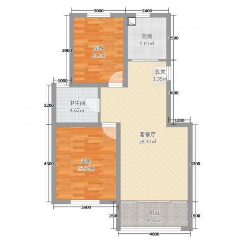 京都城2室2厅1卫1厨92.00㎡户型图