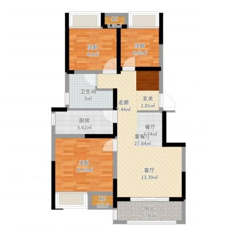 香缇半岛3室2厅1卫1厨90.00㎡户型图