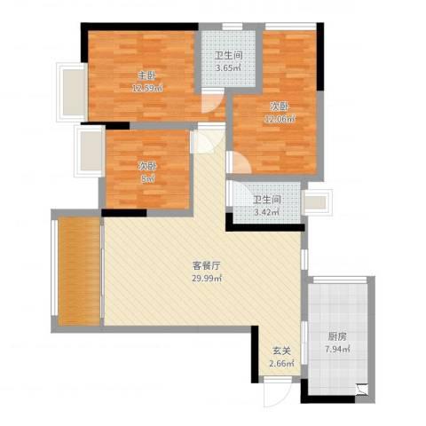 瀚恩韵动3室2厅2卫1厨104.00㎡户型图