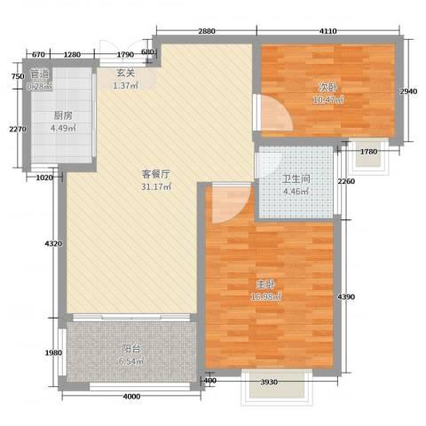 同科・汇丰国际2室2厅1卫1厨93.00㎡户型图