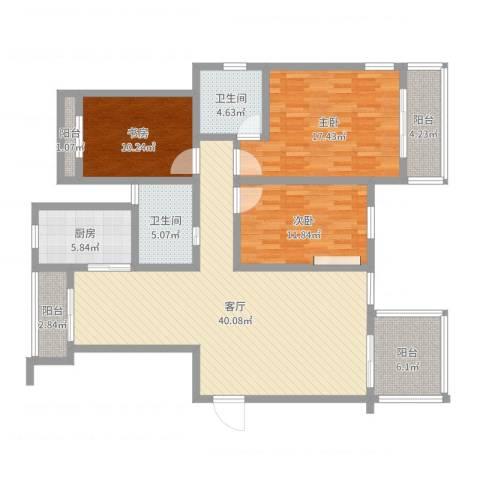 立信帝海观澜3室1厅2卫1厨137.00㎡户型图