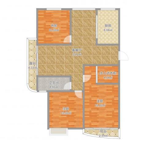万泰水晶城3室2厅1卫1厨130.00㎡户型图