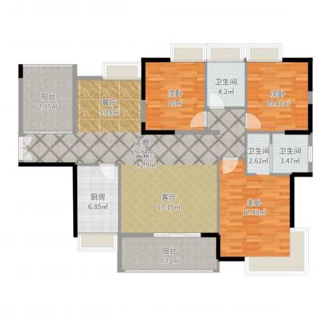 港口国际3室2厅2卫1厨139.00㎡户型图