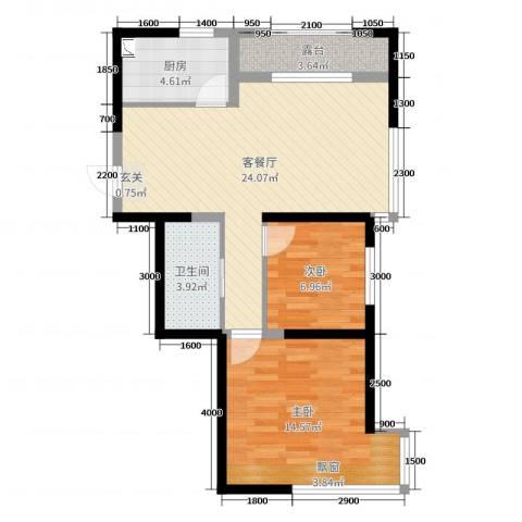 V街区2室2厅1卫1厨76.00㎡户型图