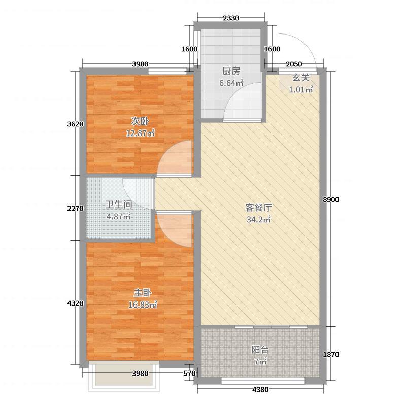 圣菲漫步103.00㎡瞰景高层50号楼户型2室2厅1卫1厨