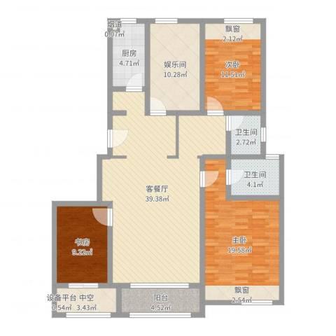融创长滩壹号3室2厅2卫1厨137.00㎡户型图