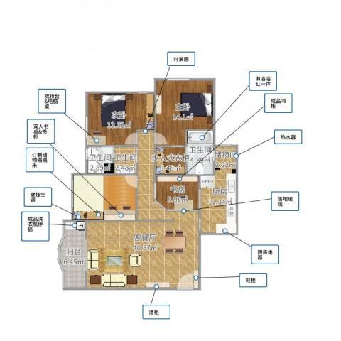 瑞景新村3室2厅3卫1厨147.00㎡户型图