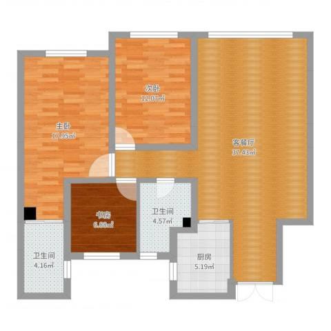 北新佳苑3室2厅2卫1厨110.00㎡户型图