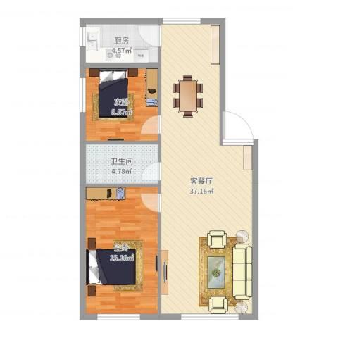 宗裕国际鑫城2室2厅1卫1厨88.00㎡户型图