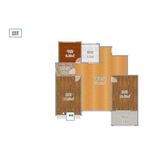 万科龙湾花园3室2厅1卫1厨121.00㎡户型图