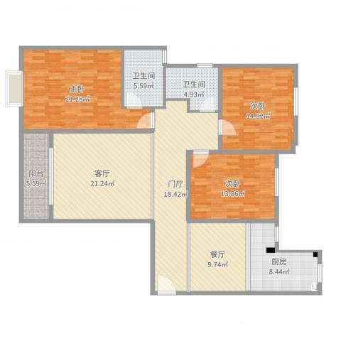 尚东城3室2厅2卫1厨155.00㎡户型图