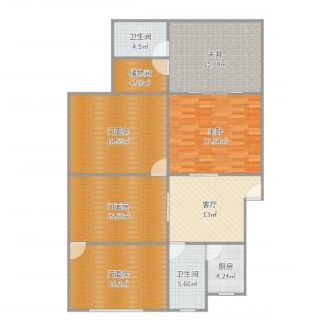 钻石苑1室1厅2卫1厨143.00㎡户型图
