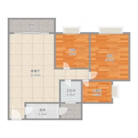 凯茵新城雅湖居3室2厅1卫1厨63.00㎡户型图