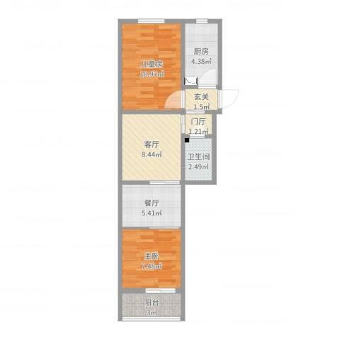 四平园四号楼2室2厅1卫1厨44.87㎡户型图