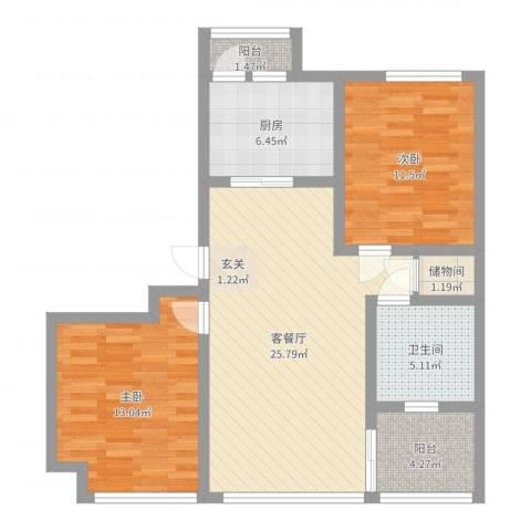 中房樱桃苑2室2厅1卫1厨86.00㎡户型图