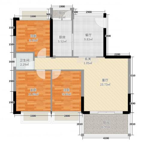 凯茵豪庭3室2厅1卫1厨99.00㎡户型图