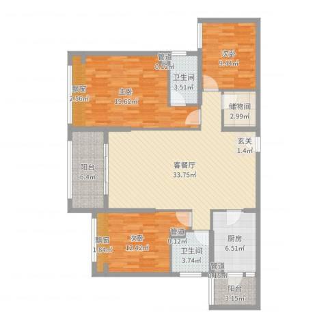 红河云岭・盛世佳园3室2厅2卫1厨127.00㎡户型图