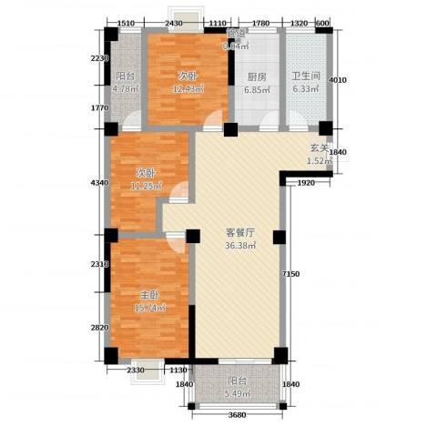 东城E-house3室2厅1卫1厨124.00㎡户型图