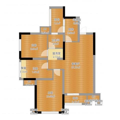 合能璞丽3室2厅1卫1厨91.00㎡户型图