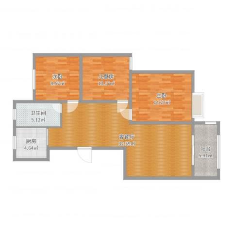天泰茗仕豪庭A3户型3室2厅1卫1厨103.00㎡户型图