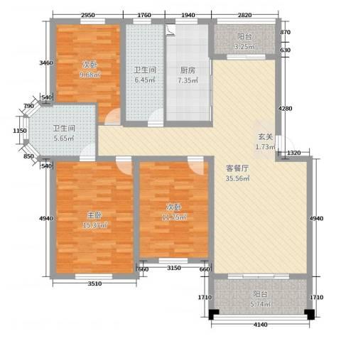 金地华城3室2厅2卫1厨126.00㎡户型图