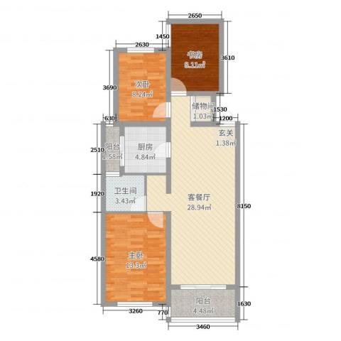 珑印台3室2厅1卫1厨92.00㎡户型图