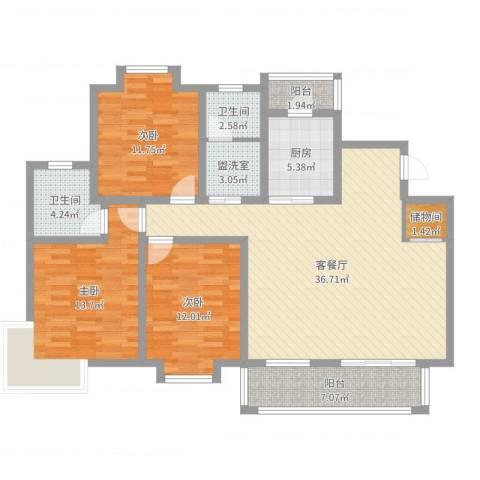 玉宇新苑3室2厅2卫1厨125.00㎡户型图