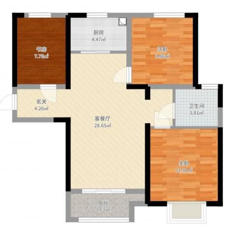 鑫苑国际新城3室2厅1卫1厨70.00㎡户型图