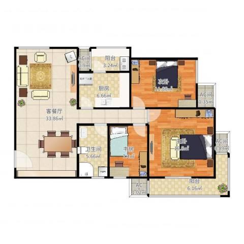 和苑家园-尊和园3室2厅1卫1厨120.00㎡户型图
